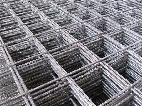Karabey Yapı Hasır Çelik